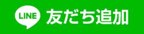養育費支払合意書作成@新宿